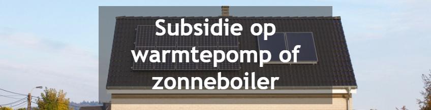 subsidie op warmtepomp of zonneboiler